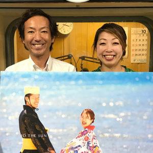 琉装壱番屋 2019年11月放送