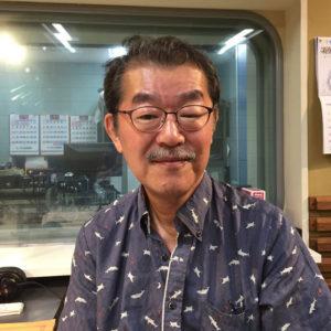 豊嶋 則夫さん 2018年08月放送